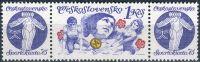 (1975) č. 2141 ** - ČSSR - Československá spartakiáda 1975 - K + 1 + K