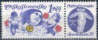 (1975) č. 2141 ** - ČSSR - KP - Československá spartakiáda 1975
