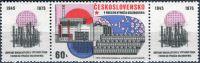 (1975) č. 2168 ** - ČSSR - Úspěchy socialistické výstavby - K + 1 + K