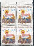 (1999) č. 240 ** - Česká republika - 4-bl - Vánoce - vada 7/1 a 8/1