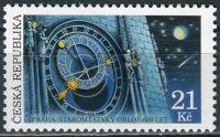 (2010) č. 640 ** - ČR - Orloj