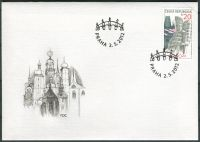 (2012) FDC 719 - Europa Pozvání do vydavatelské země