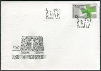 (2012) FDC 723 - 70. výročí vyhlazení Ležáků