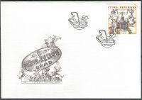 (2012) FDC 742 - Světový den pošty