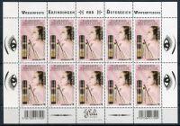 (2013) MiNr. 3099 ** - Rakousko - PL - Rakouské vynálezy (II): Voděodolná Mascara