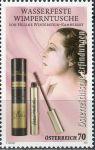 (2013) MiNr. 3099 ** - Rakousko - Rakouské vynálezy (II): Voděodolná Mascara