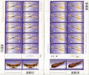 (2015) MiNr. 3505 - 3508 A ** - Thajsko - PL - Národní výstava poštovních známek THAIPEX ...