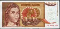Jugoslávie - (P116) 10 000 DINARA (1992) - UNC
