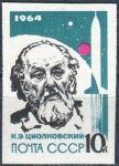 (1964) MiNr. 2900 Ba - ** - SSSR - Zakladatel teorie a technologie raket