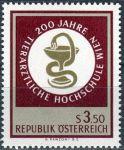 (1968) MiNr. 1259 ** - Rakousko - 200 let Veterinární univerzity ve Vídni
