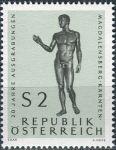 (1968) MiNr. 1268 ** - Rakousko - 20 let výkopů v Magdalensbergu
