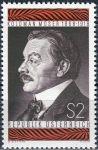 (1968) MiNr. 1271 ** - Rakousko - 50. výročí úmrtí Kolomana Moser