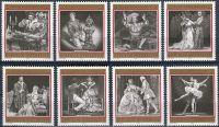 (1969) MiNr. 1294 - 1301 ** - Rakousko - 100 let vídeňské státní opery