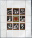 (1969) MiNr. 1294 - 1301 ** - Rakousko - BLOK - 100 let vídeňské státní opery