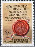 (1969) MiNr. 1303 ** - Rakousko - Kongres Mezinárodní asociace obcí, Vídeň
