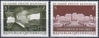 (1970) MiNr. 1322 - 1323 ** - Rakousko - 25 let Druhá republika Rakouska