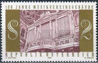 (1970) MiNr. 1327 ** - Rakousko - 100 let budování hudebního klubu