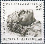 (1970) MiNr. 1337 ** - Rakousko - Světový kongres obětí války