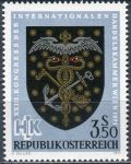 (1971) MiNr. 1358 ** - Rakousko - Kongres Mezinárodní obchodní komory ve Vídni