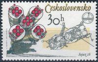 (1979) č. 2359 ** - ČSSR - papír OZ - Interkosmos - I. výročí letu SSSR - ČSSR