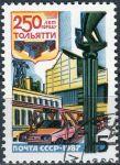 (1987) MiNr. 5722 - O - SSSR - 250 let města Togliatti (Stavropol)