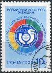 (1987) MiNr. 5725 - O - SSSR - Světový ženský kongres, Moskva