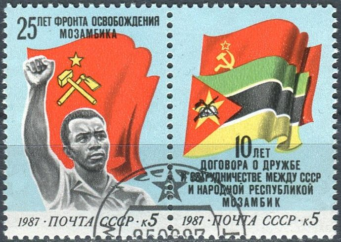 (1987) MiNr. 5727 - 5728 - O - SSSR - 2-bl - 25 let NLF Mosambiku (FRELIMO); 10 let Smlouvy o přátelství a spolupráci mezi Sovětským svazem a Mosambikem