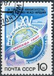 (1987) MiNr. 5736 - O - SSSR - 15. Mezinárodní filmový festival, Moskva