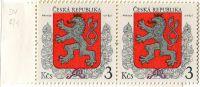 (1993) ZS 2 - První poštovní známka ČR - DV 6/1
