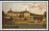 (2010) MiNr. 2866 ** - Rakousko - Kaiserliches Festschloss Hof