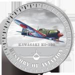 (2015) 5000F - Burundi - stříbrná - letadlo Kawasaki KI-100 (proof)