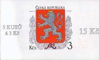 (1993) ZS 2 - První poštovní známka ČR - DV 16/1