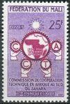 (1960) MiNr. 13 ** - Mali - 10 let Komise pro technickou spolupráci subsaharské Afriky