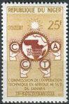 (1960) MiNr. 14 ** - Niger - 10 let Komise pro technickou spolupráci subsaharské Afriky