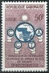 (1960) MiNr. 153 ** - Gabun - 10 let Komise pro technickou spolupráci subsaharské Afriky