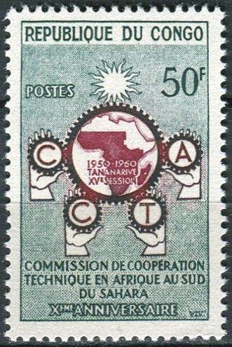 (1960) MiNr. 2 ** - Kongo-Brazzaville - 10 let Komise pro technickou spolupráci subsaharské Afriky