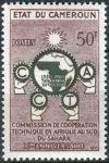 (1960) MiNr. 325 ** - Kamerun - 10 let Komise pro technickou spolupráci subsaharské Afriky