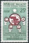 (1960) MiNr. 462 ** - Madagaskar - 10 let Komise pro technickou spolupráci subsaharské Afriky