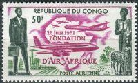 """(1961) MiNr. 12 ** - Kongo-Brazzaville - Založení letecké společnosti """"Air Afrique"""""""