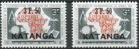 (1961) MiNr. 50 - 51 ** - Katanga - Komise pro technickou spolupráci v subsaharské Africe