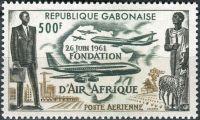 """(1962) MiNr. 170 ** - Gabun - Založení letecké společnosti """"Air Afrique"""""""