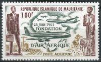 (1962) MiNr. 181 ** - Mauretanie - Založení letecké společnosti