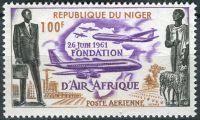 """(1962) MiNr. 23 ** - Niger - Založení letecké společnosti """"Air Afrique"""""""