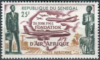 """(1962) MiNr. 254 ** - Senegal - Založení letecké společnosti """"Air Afrique"""" (1961)"""
