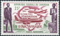 """(1962) MiNr. 353 ** - Kamerun - Založení letecké společnosti """"Air Afrique"""""""