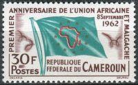 (1962) MiNr. 374 ** - Kamerun - 1 rok Svaz afrických států a Madagaskaru