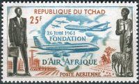 """(1962) MiNr. 87 ** - ČAD - Založení letecké společnosti """"Air Afrique"""""""