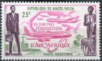 """(1962) MiNr. 98 ** - Haute Volta - Obervolta - Založení letecké společnosti """"Air Afrique"""""""