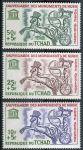 (1964) MiNr. 112 - 114 ** - ČAD - Kampaň UNESCO na ochranu nubijských památek