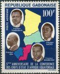 (1964) MiNr. 198 ** - Gabun - 5. výročí konference hlav států státu Rovníková Afrika